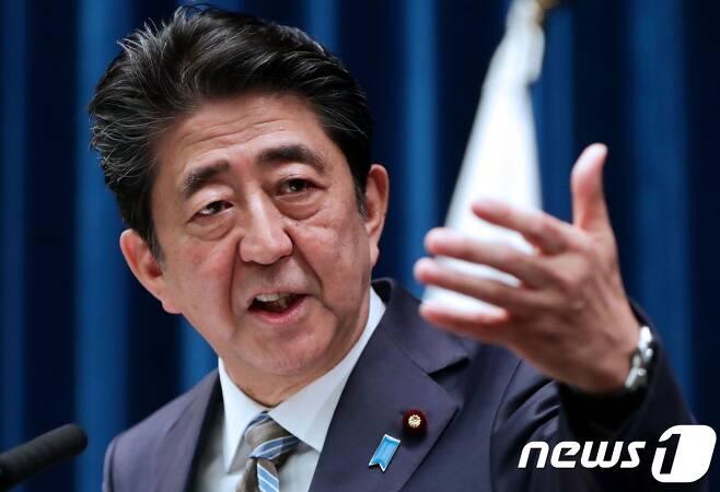 아베 신조(安倍晋三) 일본 총리. © AFP=뉴스1