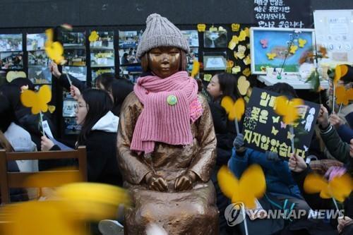 일본군성노예제 문제해결을 위한 정기수요시위 모습  [연합뉴스 자료사진]