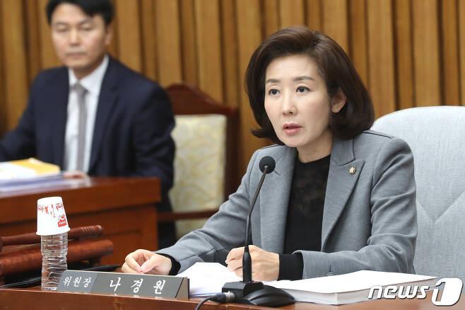 나경원 자유한국당 의원/뉴스1 © News1 임세영 기자
