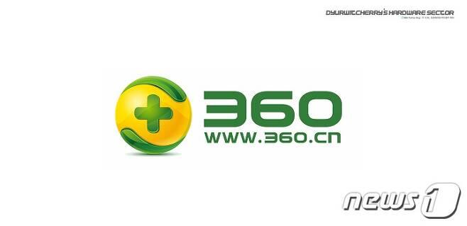 중국 보안 업체 360 시큐리티 © 뉴스1