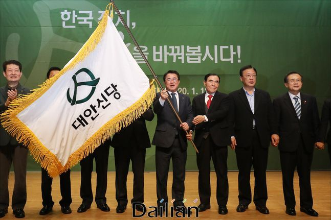대안신당 중앙당 창당대회가 12일 오후 의원회관에서 열리고 있다. ⓒ데일리안 홍금표 기자