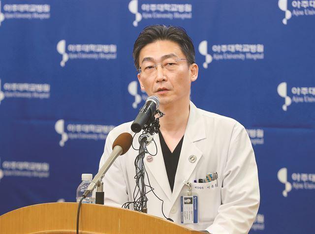 이국종 아주대병원 교수. 연합뉴스