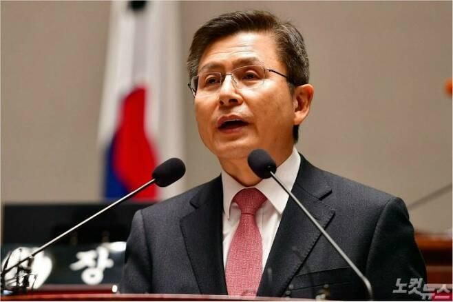 자유한국당 황교안 대표가 지난 1월 30일 국회에서 열린 당 의원총회에서 모두발언을 하고 있다.(사진=윤창원 기자)