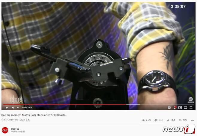 씨넷의 레이저 내구성 테스트 영상(씨넷 공식 유튜브 갈무리)© 뉴스1