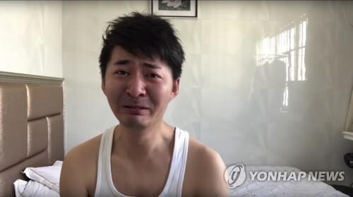 중국 우한에서 활동 중 실종된 변호사 출신 시민기자 천추스 [AP=연합뉴스]