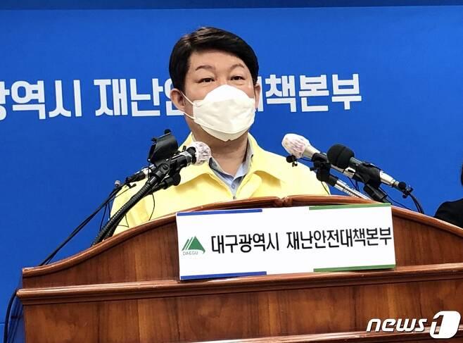 권영진 대구시장. 2020.2.25/뉴스1©News1 남승렬 기자