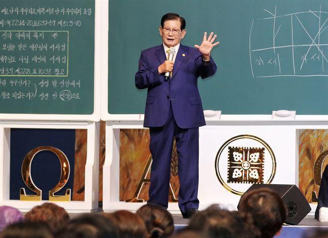 이만희 총회장이 '주 재림과 추수확인 대집회'에서 강연하고 있다. 한국일보 자료사진
