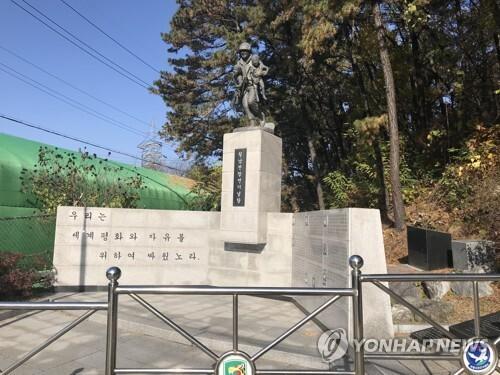 월남전참전기념탑 [촬영 이충원]