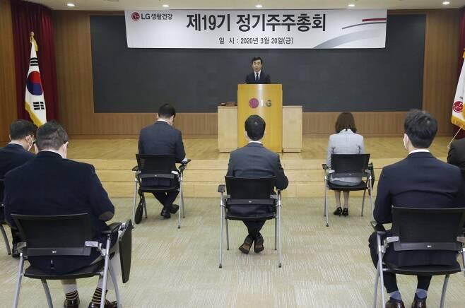 정기주주총회 [LG생활건강 제공.재판매·DB금지]