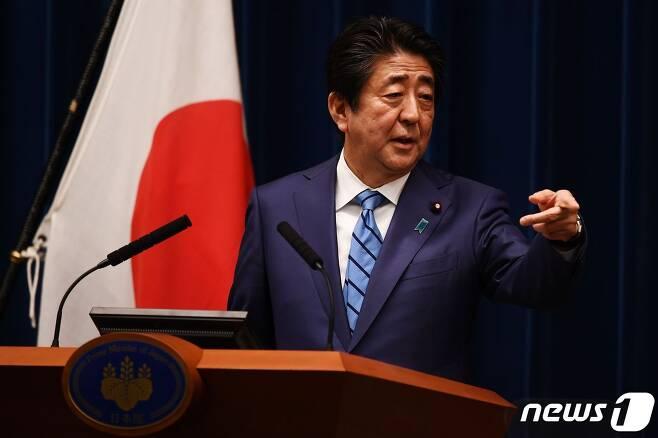 아베 신조 일본 총리 <자료사진> © AFP=뉴스1