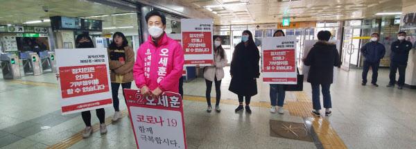 지난 23일 오전 서울 광진구 지하철 2호선 건대입구역에서 대진연 소속원들이 통합당 오세훈 후보를 둘러싸며 선거운동을 방해하고 있다./오세훈 페이스북
