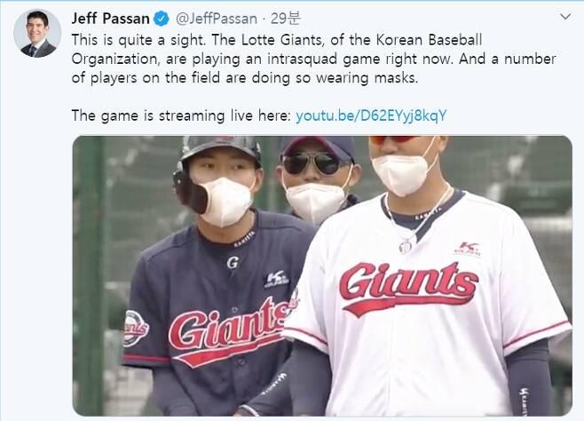 ▲ 롯데의 연습경기 소식을 전한 제프 파산