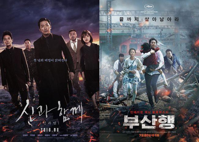 왼쪽부터 '신과함께-인과 연'(배급사 롯데), '부산행'(배급사 NEW) 포스터