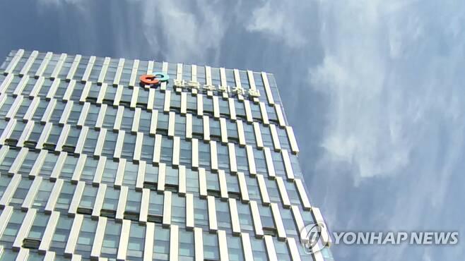 한국소비자원 외경 [연합뉴스TV 제공]