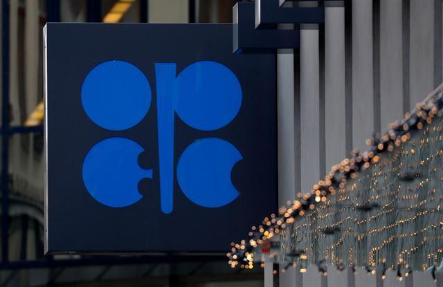석유수출국기구(OPEC) 로고. 로이터 연합뉴스