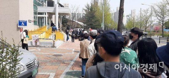 지난 11일 오후 서울 노원구 OO동 한 주민센터 앞에 21대 총선 사전투표를 하기 위해 몰린 주민들. 사진=한승곤 기자 hsg@asiae.co.kr