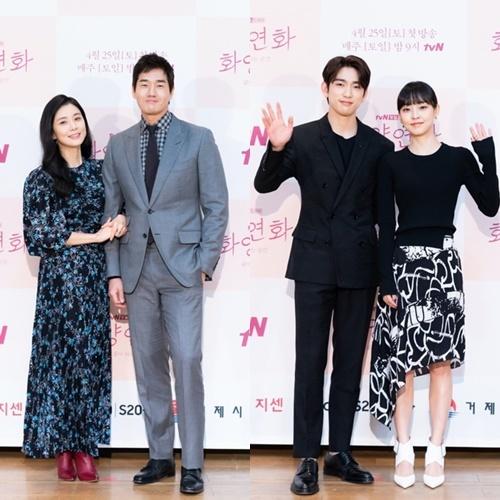 '화양연화' 유지태, 이보영, 박진영, 전소니 사진=tvN '화양연화'
