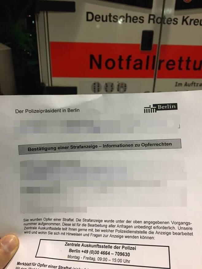 베를린 유학생 부부 인종차별 폭력 사건의 경찰 접수 서류 [유학생 부부 측 제공,재판매 및 DB 저장금지]