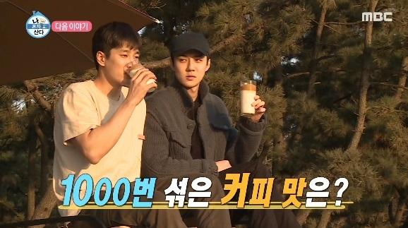 MBC 예능프로그램 '나혼자산다'에서도 '달고나 커피' 만드는 방법을 소개했다./사진제공=MBC