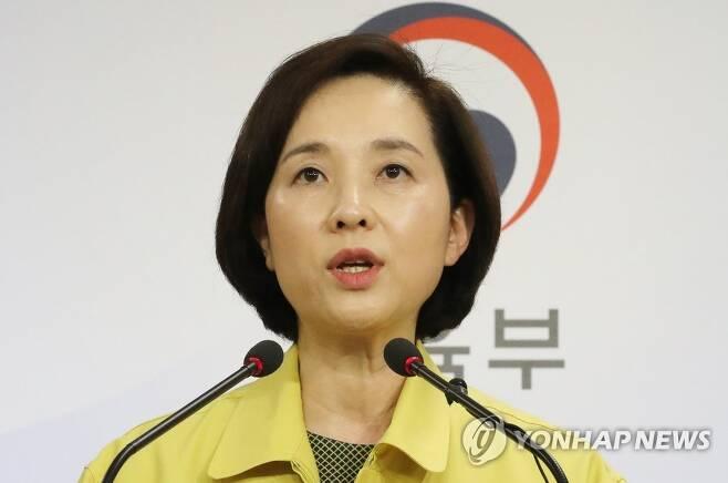 유은혜 사회부총리 겸 교육부 장관 [연합뉴스 자료사진]