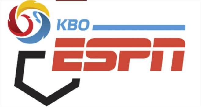 KBO 리그의 미국 내 독점 중계를 알린 ESPN.(사진=ESPN 홈페이지)