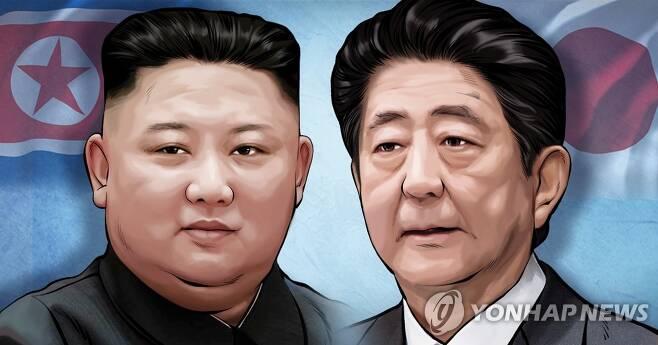 북한 김정은 국무위원장 - 일본 아베 총리 (PG) [장현경 제작] 일러스트