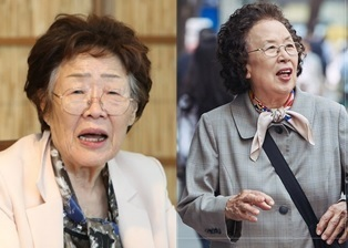 이용수 할머니와 영화 '아이 캔 스피크'의 주연 배우 나문희씨. /조선일보DB