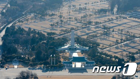 국립서울현충원. © News1 허경 기자