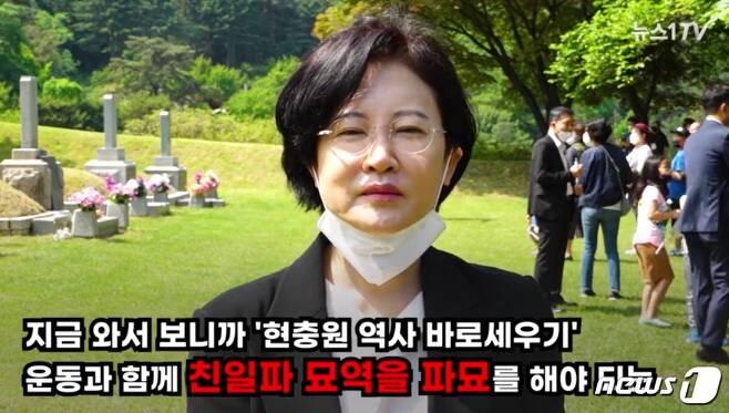 더불어민주당 소속 이수진 국회의원 당선인. © 뉴스1