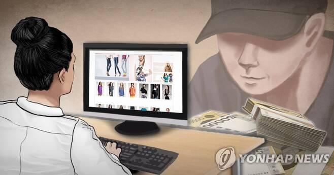 온라인 쇼핑몰 사기(PG) [이태호 제작] 사진합성·일러스트