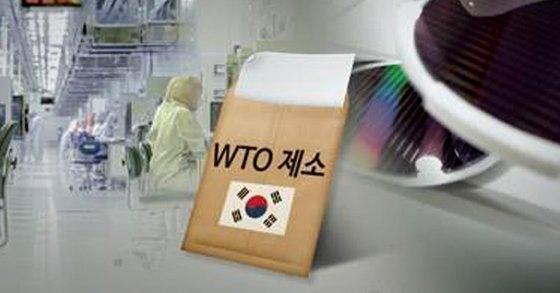 한국 정부는 지난 2일 수출규제 조치를 유지 중인 일본을 상대로 세계무역기구(WTO) 분쟁해결 제소 절차를 6개월 만에 재개한다고 밝혔다. [연합뉴스]