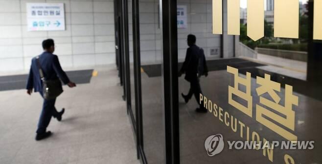 6월 2일 오전 서울 서초구 서울중앙지검 모습. [연합뉴스 자료사진]