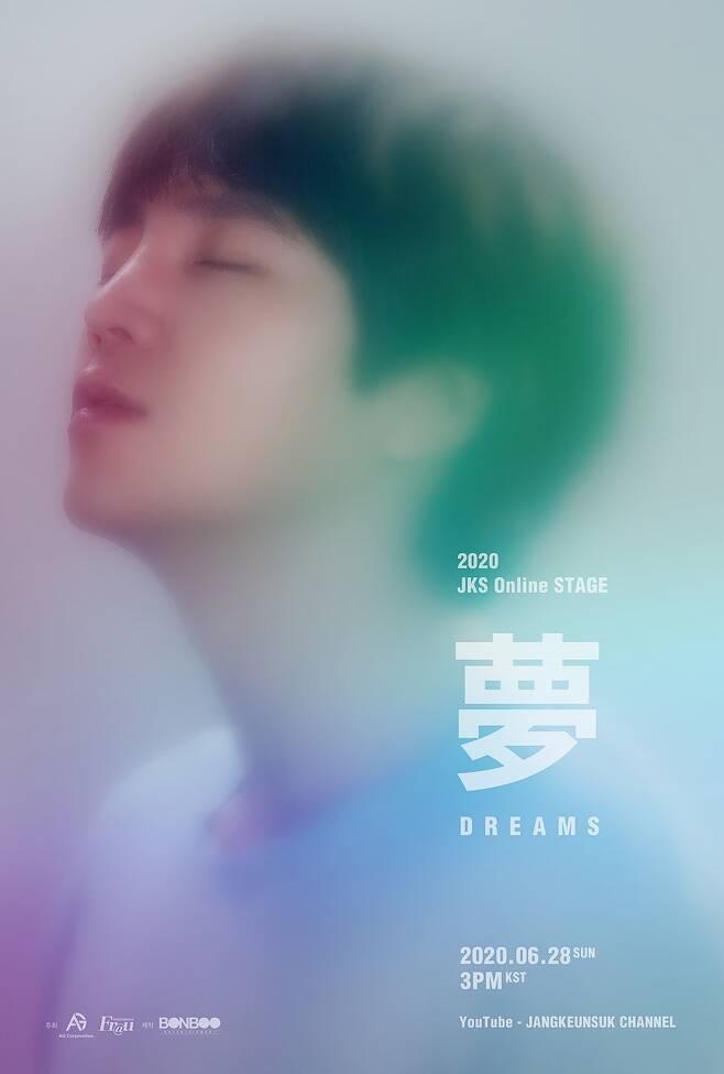배우 장근석/에이치코퍼레이션© 뉴스1