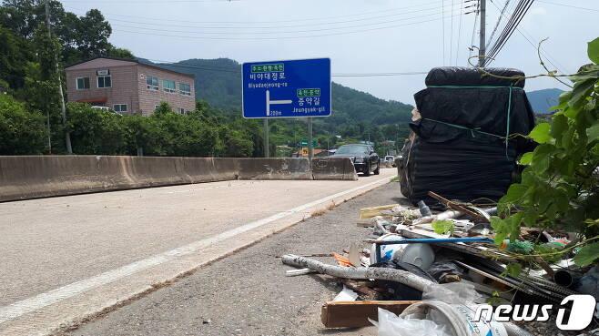 충북 옥천군 군북면 비야리 일대 방치된 폐경부고속도로 주변이 버려진 건축폐기물로 몸살을 앓고 있다. © 뉴스1 장인수 기자