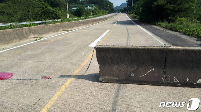 충북 옥천군 군북면 비야리 폐경부고속도로에 떨어져나간 중앙분리대가 차량 통행을 막고 있다.© 뉴스1 장인수 기자
