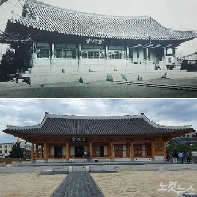 사진엽서 속 전라감영(위), 복원된 전라감영. (사진=남승현 기자)