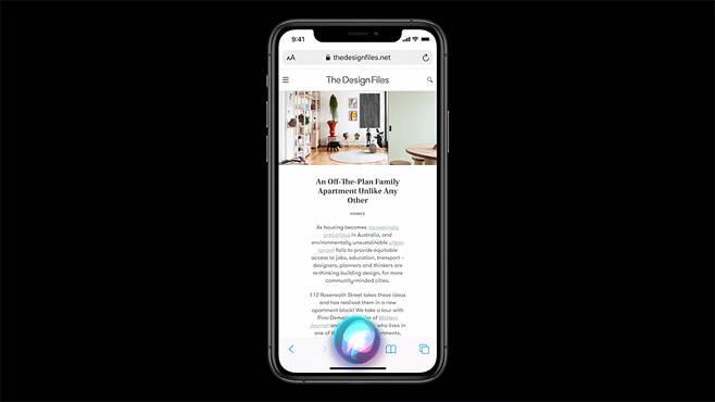 애플 시리, 전화 통화 시 화면이 일시 정지되지 않도록 개선된다. 출처=애플코리아