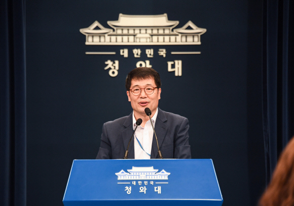 황덕순 청와대 일자리수석 - 서울신문 DB