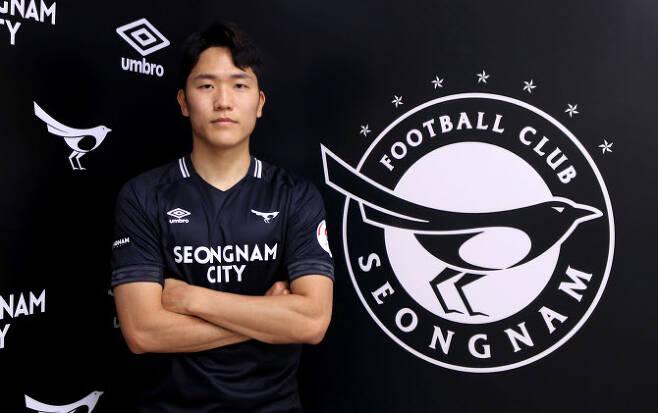 성남FC로 임대 이적한 국가대표 공격수 나상호. 사진=성남FC