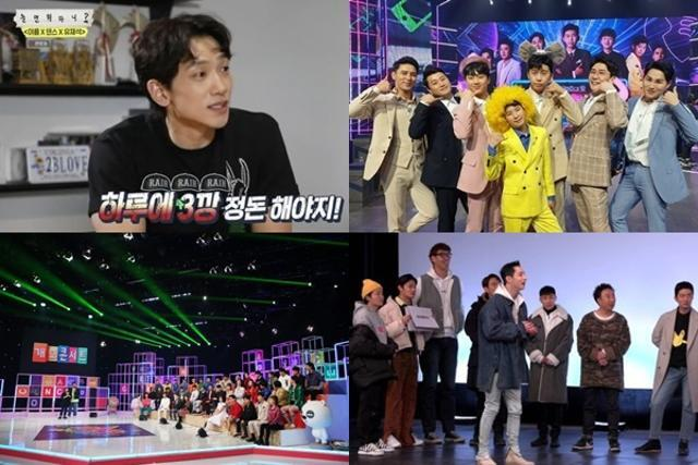 네티즌에게 사랑 받은 비의 '깡', '미스터트롯'이 TV에서도 좋은 성적을 거둔 가운데, 온라인에서 회자되지 못한 '개그콘서트'와 '끼리끼리'는 종영으로 막을 내렸다. MBC, TV조선, KBS 제공
