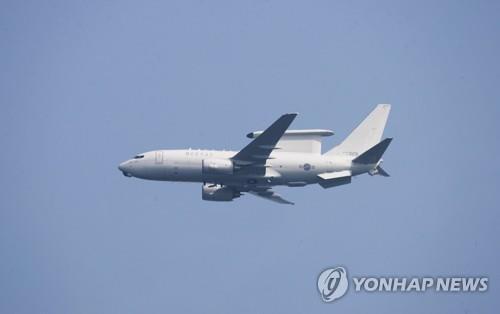 항공통제기 피스아이 [연합뉴스 자료사진]