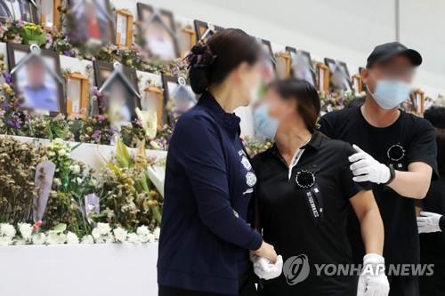 눈물 흘리는 유가족 [연합뉴스 자료사진]