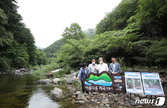 깨끗해진 연인산 용추계곡을 찾은 이재명 경기도지사.(경기도 제공)© 뉴스1