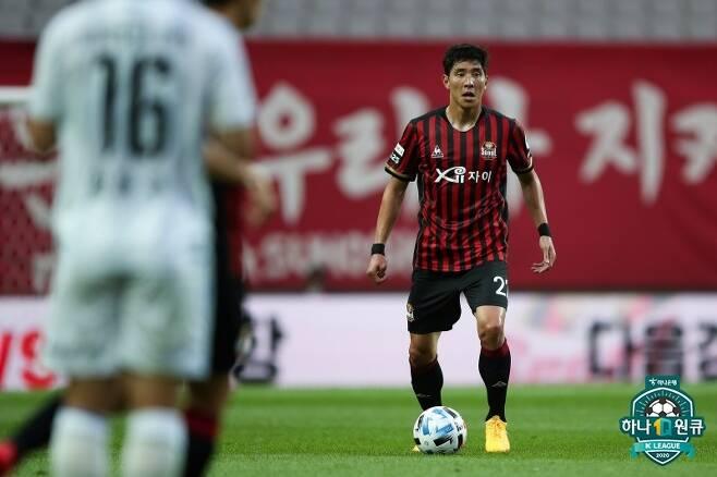 FC서울로 임대 이적한 윤영선(한국프로축구연맹 제공) © 뉴스1