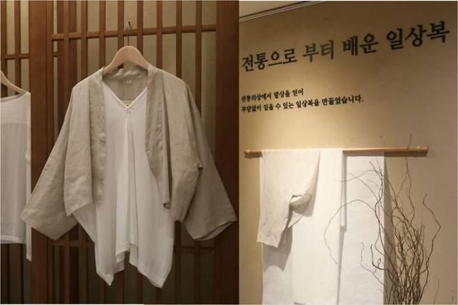 무인양품 강남점의 '저고리 자켓'과 그 옆에 기재된 설명. (사진=무인양품 공식 SNS 캡처)