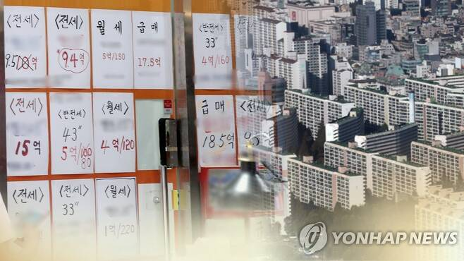 집값은 떨어진다는데…오르고 또 오르는 서울 전셋값 (CG) [연합뉴스TV 제공]