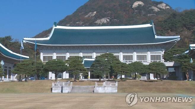 청와대 [연합뉴스TV 제공]