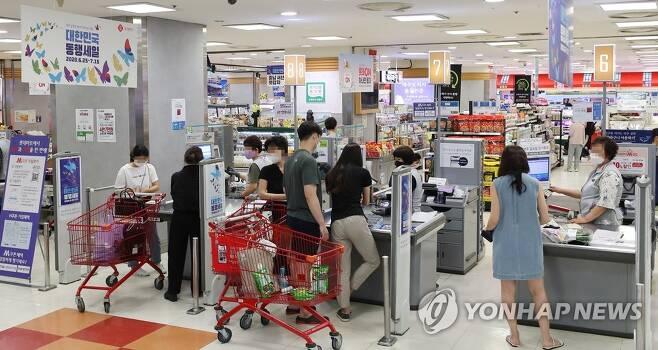 '대한민국 동행세일' 시작 [연합뉴스 자료사진]