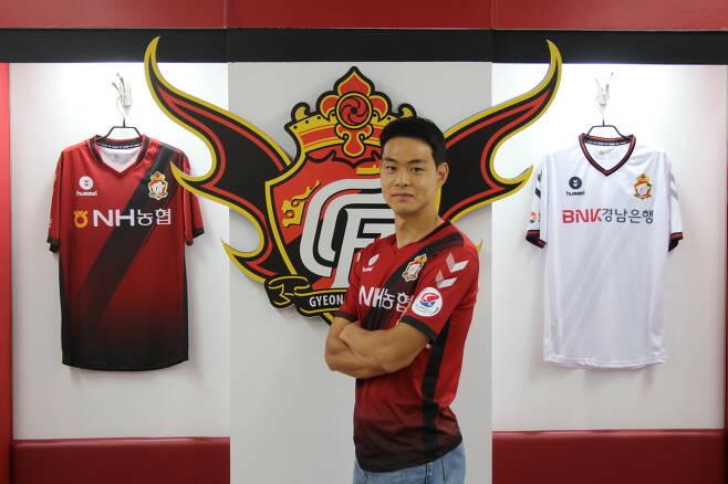 경남FC로 임대된 한지호 (한국프로축구연맹 제공) © 뉴스1