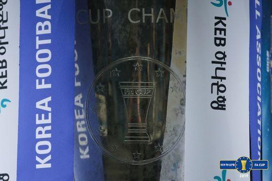 1일 2020 하나은행 FA컵 3라운드가 전국에서 펼쳐진다. 대한축구협회